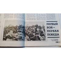 ТЕХНИКА И ВООРУЖЕНИЕ 1968 г.