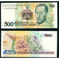 Бразилия 500 крузейро 1990 надп. на 500 новых крузадо 1987 UNC