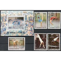 Спорт ЦАР 1984 год серия из 5 марок и 1 блока