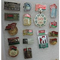 "Значки ""Беларусь"" 17 шт."