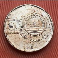 119-04 Кабо-Верде, 5 эскудо 1994 г. (Скопа) Единственное предложение монеты данного года на АУ