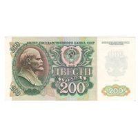 СССР 200 рублей 1992 года. Серия ВЗ. Состояние aUNC!