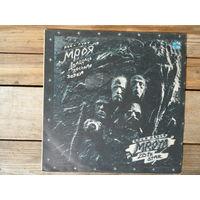 Рок-гурт Мроя - Дваццаць восьмая зорка - ВТПО Фирма Мелодия, ЛЗГ - 1990 г.