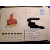 ХМК СССР 1982 Почта Минск Красный Костел