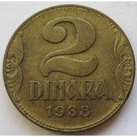 Югославия 2 динара 1938