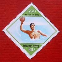 Венгрия. Спорт. ( 1 марка ) 1972 года.