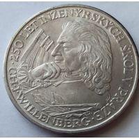 Чехословакия 10 крон 1957 года 0,5000 Серебро 25-летие технического колледжа.