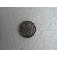 5 копеек 1852 СПБ ПА серебро