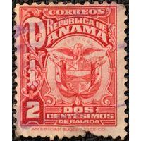 ЦІКАВІЦЬ АБМЕН! 1924, герб Панамы (2)