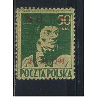 Польша 2-я Респ 1945 150 лет восстания Костюшко Надп #398*