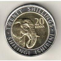 Кения 20 шиллинг 2018