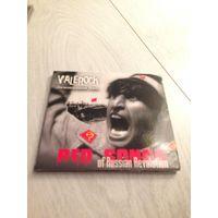 Лимонадный Джо - Валерий Шаповалов - Valerock - Red Songs Of Russian Revolution (Digipak)