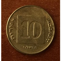 Израиль, 10 агорот 1995