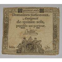Франция, 15 Солей 1792