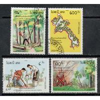 Лаос 1989. Охрана природы и окружающей среды. Полная серия