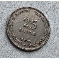 Израиль 25 прут, 1949 3-14-56