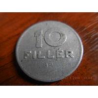 10 филлеров, 1969 г.