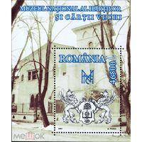 Румыния 2003 MNH - Музеи Гербы Здания Архитектура  MNH