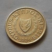 1 цент, Кипр 1994 г., AU