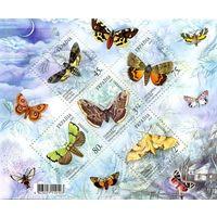 Украина 2005 г. Красная книга Украины. Бабочки. Блок