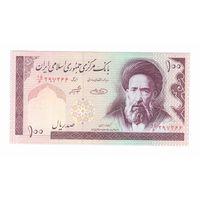 100 риалов Ирана