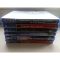 Игры для PlayStation 4  (= 5 шт.)