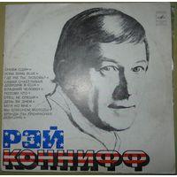 Рэй Коннифф - Хор и оркестр