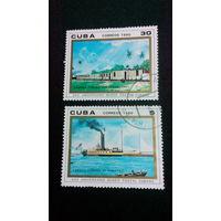 Куба 1990. 25-летие почтового музея. Полная серия.