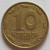 Украина, 10 копеек 2004 г