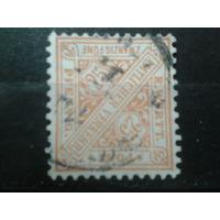 Вюртемберг 1881 служебная марка 25пф