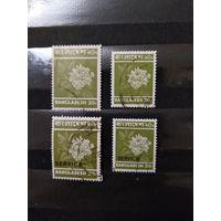 4 старенькие марочки Бангладеш разный формат простые и служебные флора  (4-1)