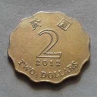 2 доллара, Гонконг 2012 г., AU