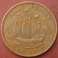 5964:  1/2 пенни 1959 Британия