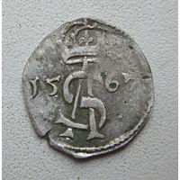 Двуденарий 1567