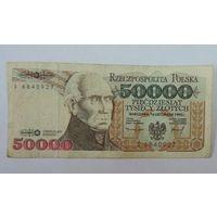 50000 злотых 1993г. Польша.