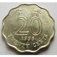 Гонконг,20центов1995г.