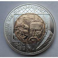 Нидерланды, 10 евро, 1997