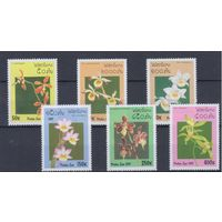 [1494] Лаос 1997. Флора.Цветы.Орхидеи.