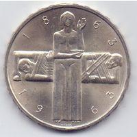 Швейцария, 5 франков 1963 года. Юбилейная, 100 лет Красному Кресту.