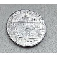 Италия 100 лир, 1981 100 лет со дня основания Морской Академии в Ливорно  8-6-13