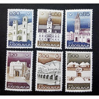 Югославия 1967 г. Год туризма. Архитектура, полная серия из 6 марок. Чистая #0013-Ч1