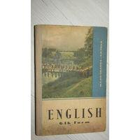 Учебник Английского языка 1966г\12