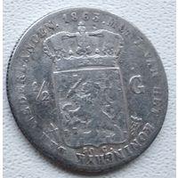 Нидерланды 1/2 гульдена, 1862 6-5-8