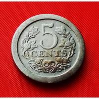26-29 Нидерланды, 5 центов 1908 г. Единственное предложение монеты данного типа на АУ
