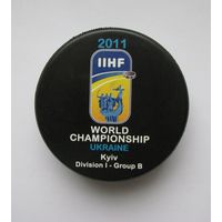 Хоккей - Официальная игровая шайба IIHF ЧМ 2011 I див.,гр.B Киев, Украина