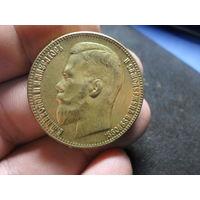 25 рублей 1896 г. Российская Империя КОПИЯ