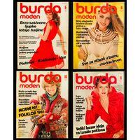 Burda Бурда 1981