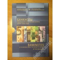 2009 год Мая краiна Беларусь Мая краина Беларусь- упаковка от банкнот.
