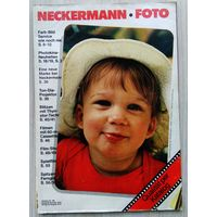 Neckermann. Foto. 1979