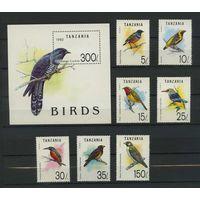 Танзания 1992г. птицы. 7м. 1 блок